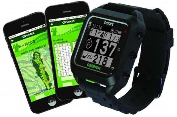 腕時計型のGPSが増えてきた!
