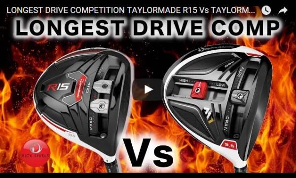 新旧ドライバー対決  TaylorMade R15 VS M1